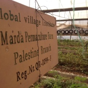 Marda farm sign